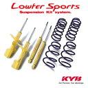 KYB カヤバ Lowfer Sports ショックアブソーバーとローハイトスプリングSET ワゴンR MC21S LKIT-MC21S