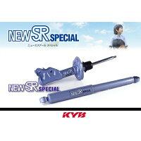 KYB ニューSRスペシャル スズキ ハスラー/MR31S/リヤ用/NSF1247