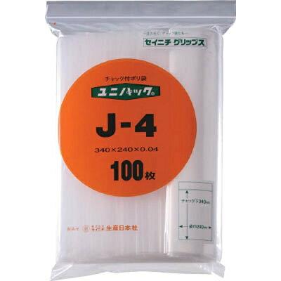 ユニパック チャック付ポリ袋 K-4 100枚入