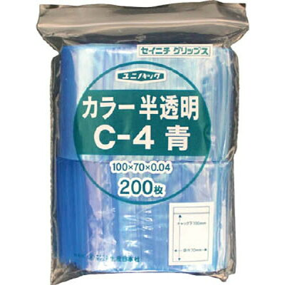 seinichi/生産日本社 ユニパック c-4 青      c-4-cb