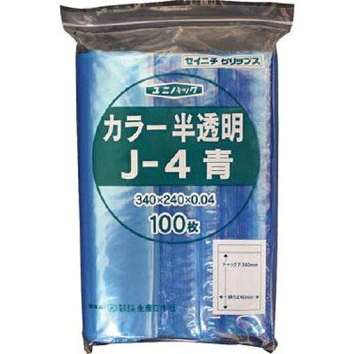 ユニパック カラー半透明 j-4青   ayn0730