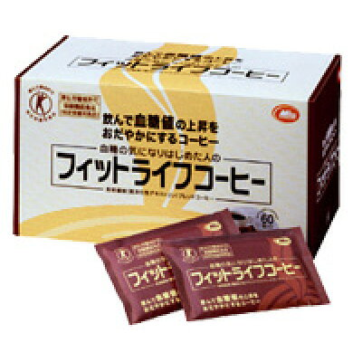フィットライフコーヒー(60包)