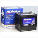ACDelco エーシーデルコ 国産車バッテリー Maintenance Free Battery SMF75D23R