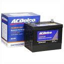 ACDelco ( エーシーデルコ ) 国産車バッテリー ( Maintenance Free Battery ) SMF80D26R