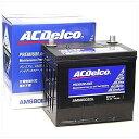 ACDelco エーシーデルコ 国産車バッテリー 充電制御車用 Maintenance Free Battery AMS80D23L