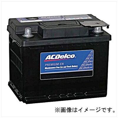 ACDelco エーシーデルコ 輸入車バッテリー Premium EN LBN3