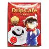 テイクオフ 名探偵コナン Drip Cafe モカ 8g×5袋