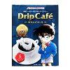 テイクオフ 名探偵コナン Drip Cafe カフェインレス 8g