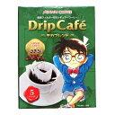 テイクオフ 名探偵コナン Drip Cafe モカブレンド 8g