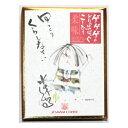 澤井珈琲 ゲゲゲのどりっぷばっぐこーひー 柔味 8gX5袋