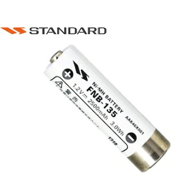 バーテックススタンダードLMR(同) ニッケル水素充電池 八重洲無線 FNB-135