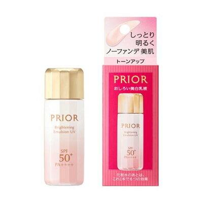 資生堂 プリオール 高保湿 おしろい美白乳液(33ml)