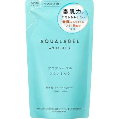 アクアレーベル アクアミルク つめかえ用 アミノ酸配合 乳液  保湿(117ml)
