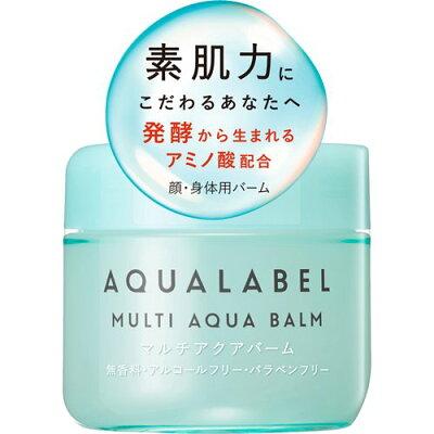 アクアレーベル マルチアクアバーム アミノ酸配合 顔・身体用バーム 保湿(100g)