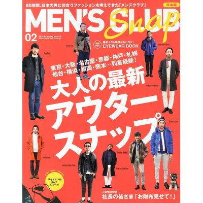 MEN'S CLUB (メンズクラブ) 2015年 02月号 雑誌 /ハースト婦人画報社
