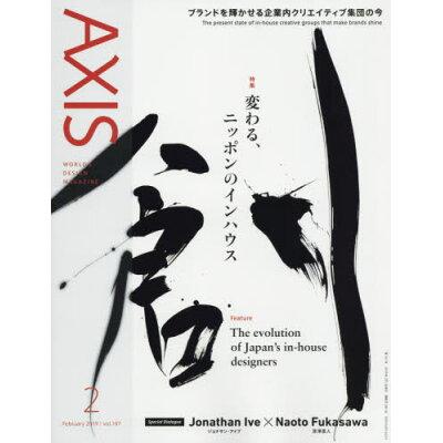 AXIS (アクシス) 2019年 02月号 雑誌 /アクシス(港区)