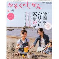 かぞくのじかん 2014年 06月号 雑誌 /婦人之友社