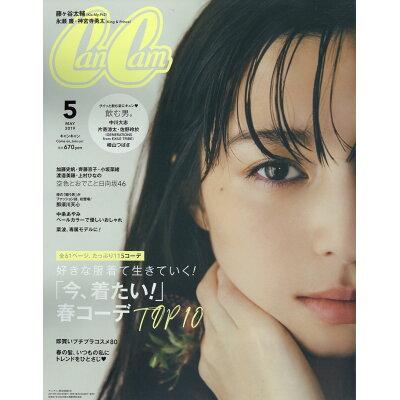 CanCam (キャンキャン) 2019年 05月号 雑誌 /小学館