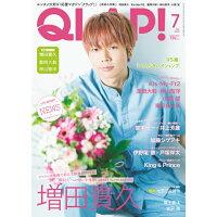 QLAP! (クラップ) 2018年 07月号 雑誌 /音楽と人