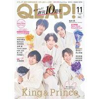 QLAP! (クラップ) 2021年 11月号 雑誌 /音楽と人