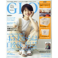 GLOW (グロー) 2018年 06月号 雑誌 /宝島社