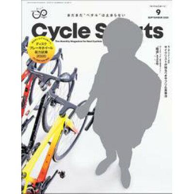 CYCLE SPORTS (サイクルスポーツ) 2020年 09月号 雑誌 /八重洲出版