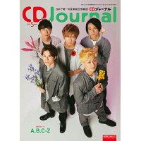 CD Journal (ジャーナル) 2018年 05月号 雑誌 /音楽出版社
