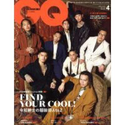 GQ JAPAN (ジーキュー ジャパン) 2020年 04月号 雑誌 /プレジデント社
