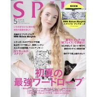 SPUR (シュプール) 2018年 05月号 雑誌 /集英社