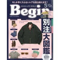 Begin (ビギン) 2013年 05月号 雑誌 /世界文化社