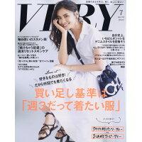 VERY (ヴェリィ) 2019年 07月号 雑誌 /光文社