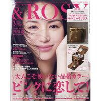 &ROSY 2019年 03月号 雑誌 /宝島社