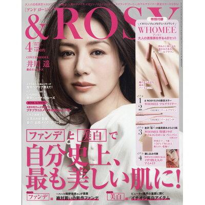 &ROSY 2019年 04月号 雑誌 /宝島社