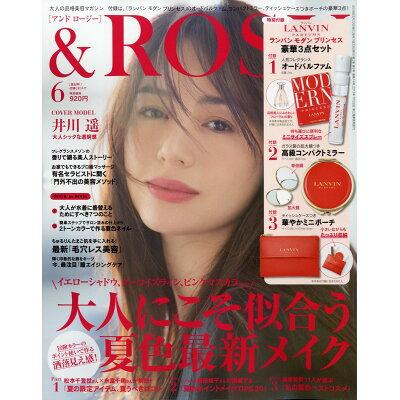 &ROSY 2018年 06月号 雑誌 /宝島社