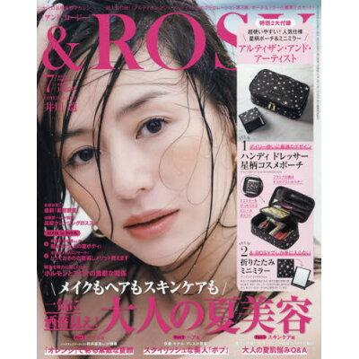 &ROSY 2019年 07月号 雑誌 /宝島社