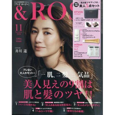 &ROSY 2020年 11月号 雑誌 /宝島社
