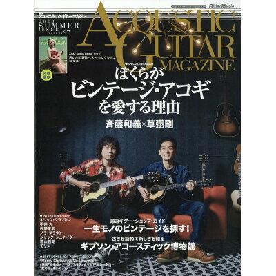 ACOUSTIC GUITAR MAGAZINE (アコースティック・ギター・マガジン) 2013年 09月号 雑誌 /リットーミュージック
