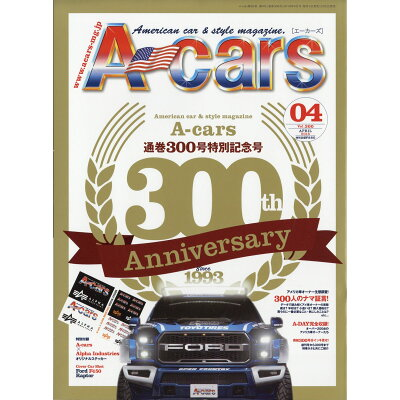 A-cars (エーカーズ) 2018年 04月号 雑誌 /マガジンボックス