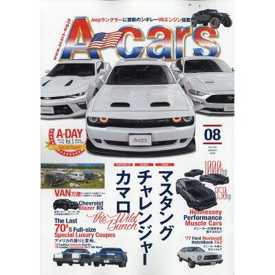 A-cars (エーカーズ) 2019年 08月号 雑誌 /マガジンボックス