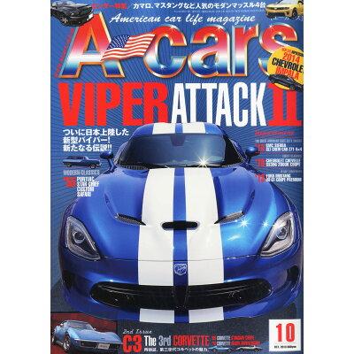 A-cars (エーカーズ) 2013年 10月号 雑誌 /マガジンボックス