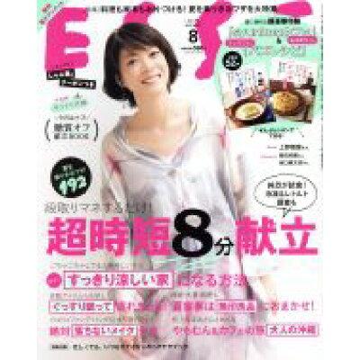 ESSE (エッセ) 2019年 08月号 雑誌 /扶桑社