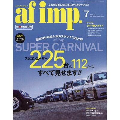 af imp. (オートファンションインポート) 2016年 07月号 雑誌 /交通タイムス社