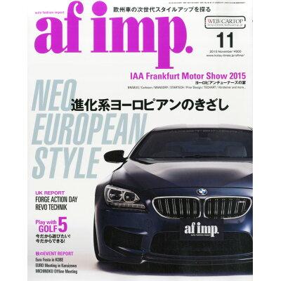 af imp. (オートファンションインポート) 2015年 11月号 雑誌 /交通タイムス社