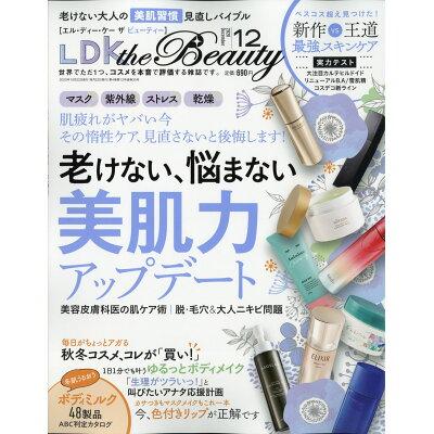 LDK the Beauty (エルディーケイザビューティー) 2020年 12月号 雑誌 /晋遊舎