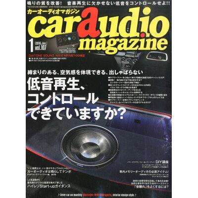 car audio magazine (カーオーディオマガジン) 2016年 01月号 雑誌 /芸文社