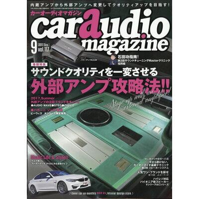 car audio magazine (カーオーディオマガジン) 2017年 09月号 雑誌 /芸文社