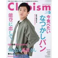 Clubism (クラビズム) 2018年 05月号 雑誌 /金沢倶楽部