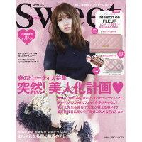 sweet (スウィート) 2019年 02月号 雑誌 /宝島社