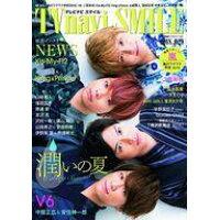 TVnavi SMILE (テレビナビスマイル) 2018年 08月号 雑誌 /日本工業新聞社