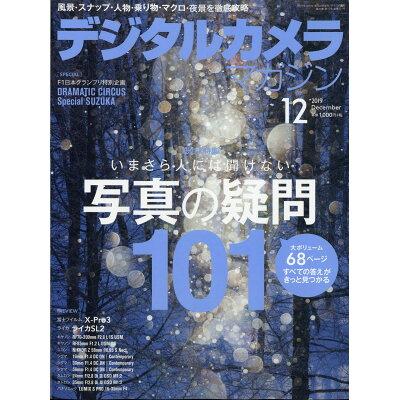 デジタルカメラマガジン 2019年 12月号 雑誌 /インプレス
